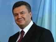 """Янукович """"увел"""" из Украины в офшоры 1,5 миллиарда долларов – ГПУ"""