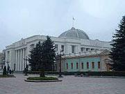 """ВР списала """"Укроборонпрому"""" 819,4 млн грн боргу"""