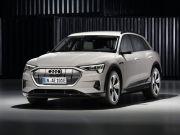 Audi представила доступну версію електрокросовера (фото)