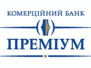 """ВСУ направил на новое рассмотрение решения предыдущих инстанций по ликвидируемых банках """"Премиум"""" и """"Союз"""""""