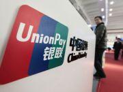 Китайская платежная система UnionPay усиливает борьбу с Visa и MasterCard