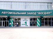 """Корпорация """"Богдан"""" начала производство """"школьных"""" автобусов стандарта Евро-5"""