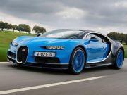 Bugatti переходит на «принтерное» производство