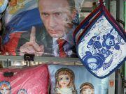 Россия затягивает пояс: Путин решил вернуть налог с продаж