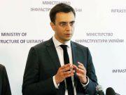 Омелян анонсировал запуск в Украине центра транспортных инноваций
