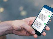 ГФС открестилась от налоговой спам-рассылки