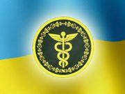 Работники Миндоходов и налоговых инспекций в Донецкой области эвакуированы