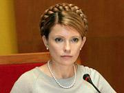 Тимошенко: Стратегия реформирования налоговой системы будет обсуждаться публично