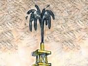 МЭА предоставила прогноз спроса на нефть в 2018 г.