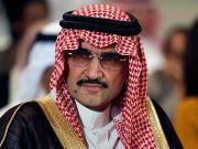 Королевские инвестиции: куда вкладывает деньги саудовский принц
