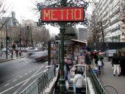 У Парижі діти безкоштовно їздитимуть у громадському транспорті