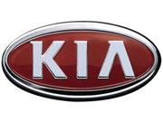 Kia показала новую модель (фото)