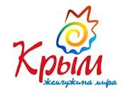 Острів оптимізму: як Росія підвищила прогноз зростання ВВП на наступний рік у зв'язку з приєднанням Криму