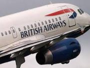 British Airways прокомментировала закрытие представительств в РФ (обновлено)