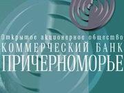 """НБУ вирішив ліквідувати банк """"Причорномор'я"""""""
