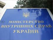 В Україні сьогодні запрацювали сервісні центри МВС