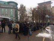 У центрі Києва знову збирають мітинги