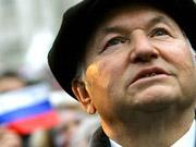 Професор Лужков буде працювати в університеті за 1 рубель на місяць