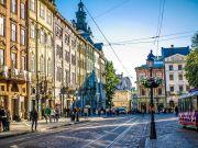 Львів визнали найкомфортнішим українським містом