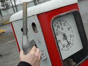 В Чехии растут цены на бензин