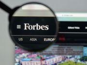 Forbes збільшив оцінку статків Ахметова і вилучив Порошенка з трійки найбагатших українців