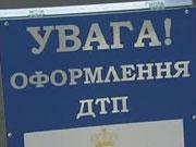 Карта аварий в Украине: Где опаснее (инфографика)