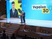 В Украине стартует экологический проект «Зеленая страна» - Президент