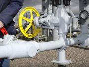 """""""Прикрутили"""": Украина 2 марта сократила потребление газа на 25 млн куб. м"""