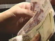 Кредитування в рублях - фінансова пастка?