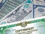 Нерезиденты увеличили портфель ОВГЗ почти в пять раз