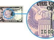 В США появятся новые 5-долларовые купюры