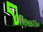 Компании Суркисов увеличили иск к ПриватБанку на $102 млн