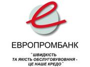 """Банк экс-нардепа-""""регионала"""" переехал из Донецка в Киев"""