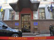 Конфискованное имущество в Украине хотят продавать через интернет-аукционы