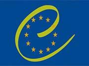 К нам едет ревизор: В Украину прибудет делегация ПАСЕ