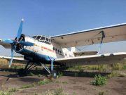 """СЕТАМ віддає задарма конфіскований літак """"з книги рекордів Гіннесса"""""""