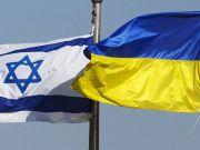 Украинцам упростят пересечение границы Израиля