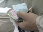 Банки позбуваються від висяків