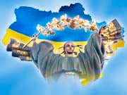 Fitch підтвердив рейтинг України