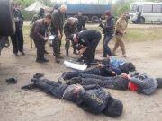 На Донбасі для боротьби з терористами формується партизанський рух - РНБО