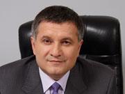 Стало відомо, скільки заробляє Аваков та його заступники