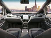 Фонд SoftBank вложил $2,25 млрд в подразделение беспилотных авто GM (видео)