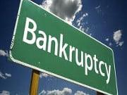 Рада приняла законопроект о банкротстве в первом чтении