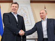 Одной ногой - в Евразию, второй - в Евросоюз