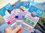 В Киеве уже можно приобрести парковочные талоны на сентябрь