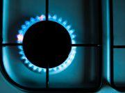 Украинцев без счетчиков могут отключить от газа: как получить прибор бесплатно