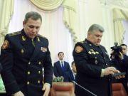 Где деньги, Зин? МВД выясняет, откуда у защиты Стоецкого более 1 млн грн для залога