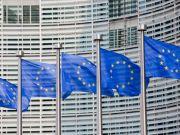 Еврокомиссия намерена выделить Украине EUR200 млн в виде грантов в 2017 году