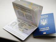 В Киеве начал работу крупнейший в Украине сервисный центр по выдаче биометрических паспортов