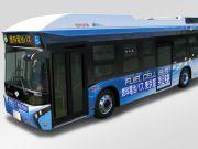 Toyota приступила к испытаниям автобусов на топливных элементах